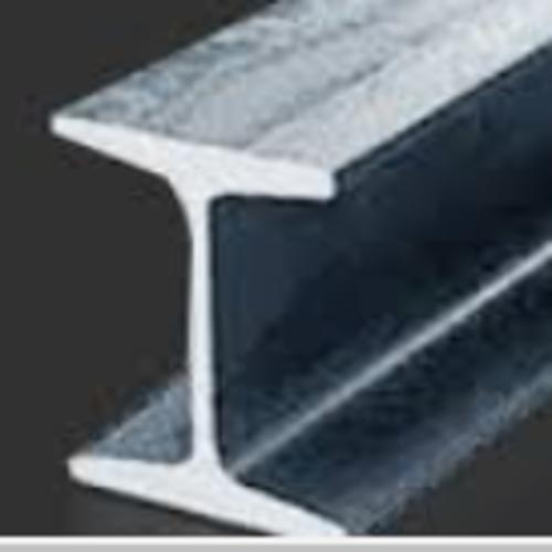 Stainless S-Beam | SteelNow