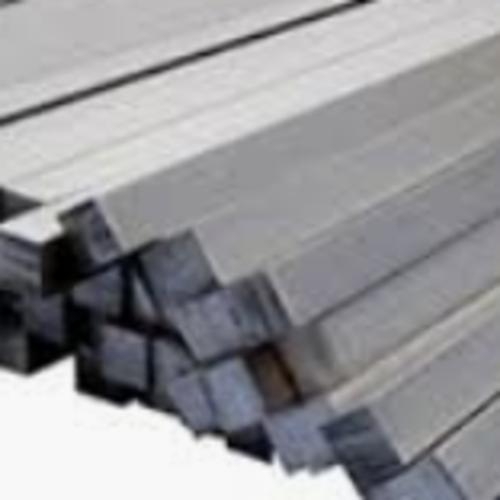 Get carbon steel square bar near you! Learn more about steel square bar:<br>